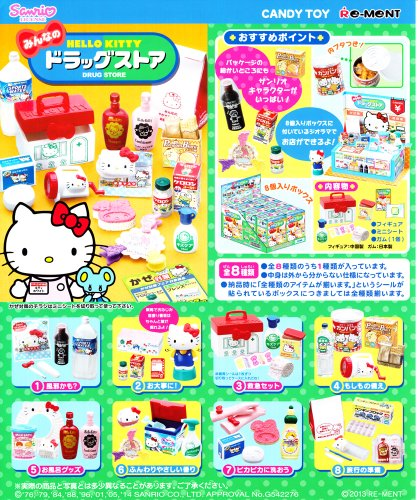 Everyone-Hello-Kitty-input-BOX-8-pieces-drugstore-Candy-toy-gum-0