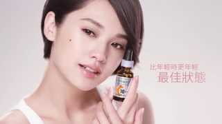 Rainie Yang shares secrets of her beauty routine